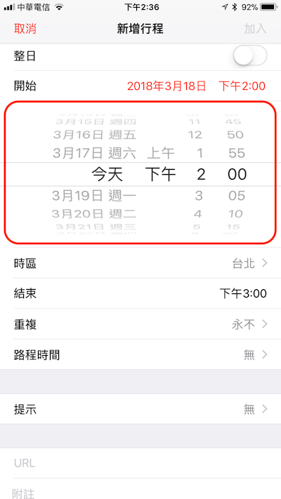 簡易說明xcode Object Library的date Picker 彼得潘的swift Ios App