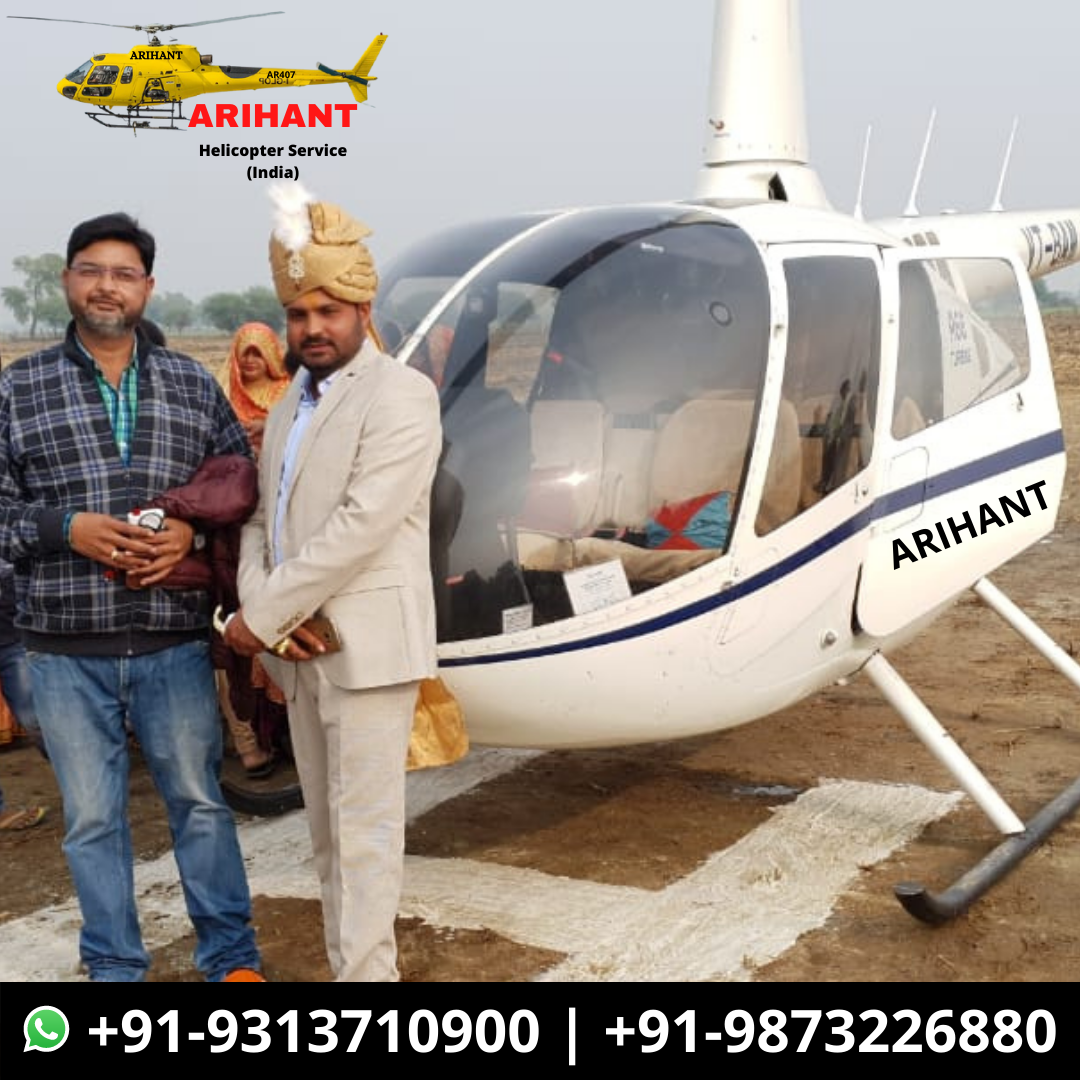 By using our book helicopter in India for marriage service you can now