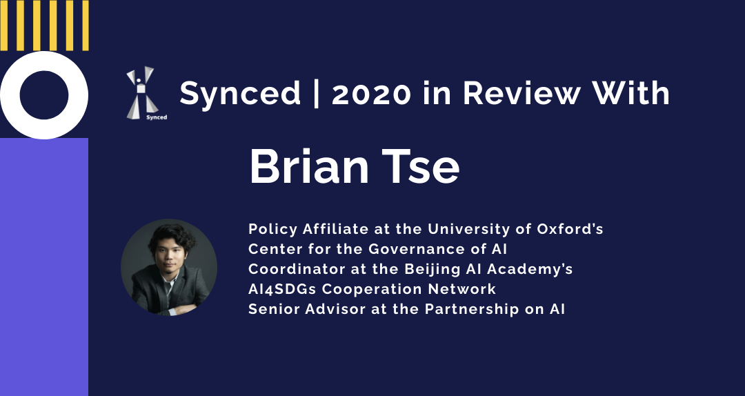 2020 in Review With Brian Tse