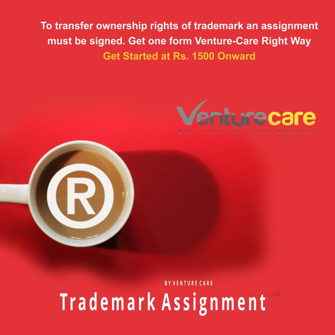 TRADEMARK APPLICATION STATUS | TRADEMARK ASSIGNMENT IN INDIA
