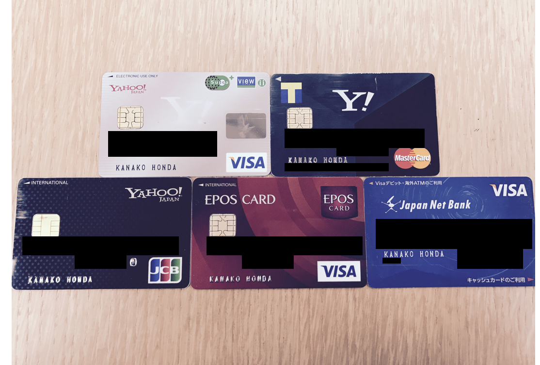 Is 32 credit cards per person too many online payment scene in japan a lot of yahoo cards lol reheart Gallery