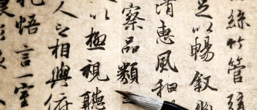 5 steps to master the chinese language chineseme