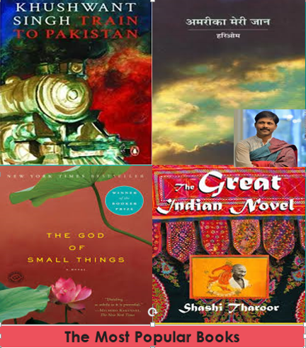 The Most Popular Books And Their Writers In India Shivam Raj Medium