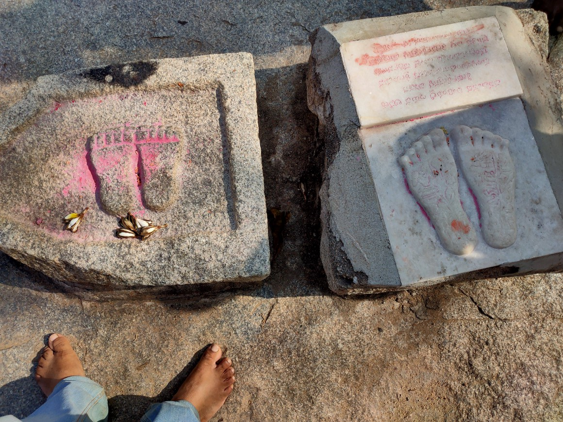 Footprints of Rama and Laxman