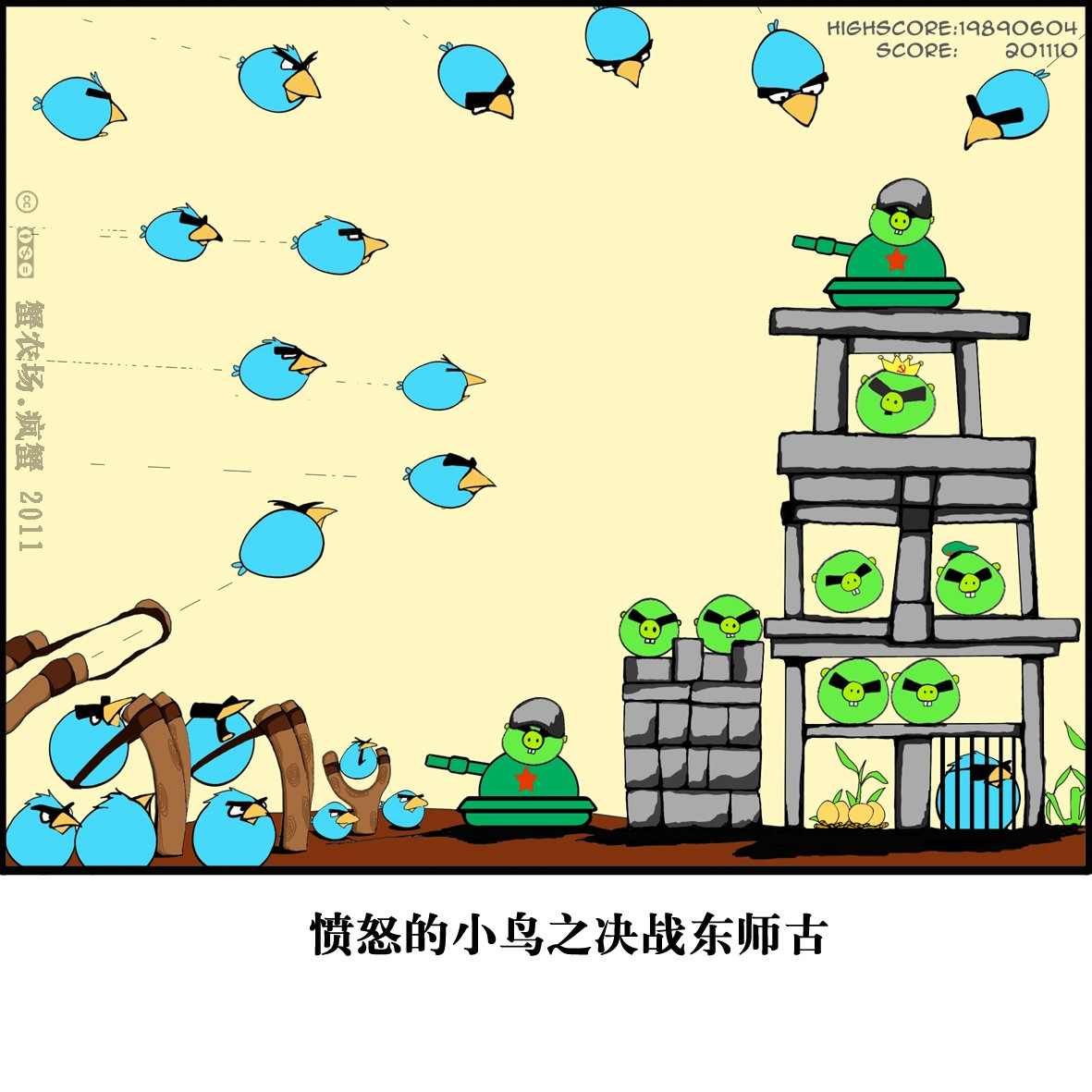 Angry birds attack the town of Dongshigu to rescue Chen Guangcheng, the  blind activist lawyer. Chen is represented as a blue bird wearing  sunglasses, ...