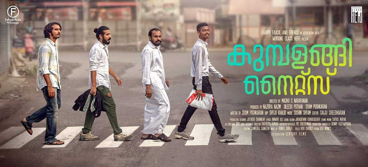 Kumbalangi Nights Heart In The Right Place Boy With Silver Wings