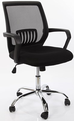 Things to Consider while Buying Cheap Office Chairs
