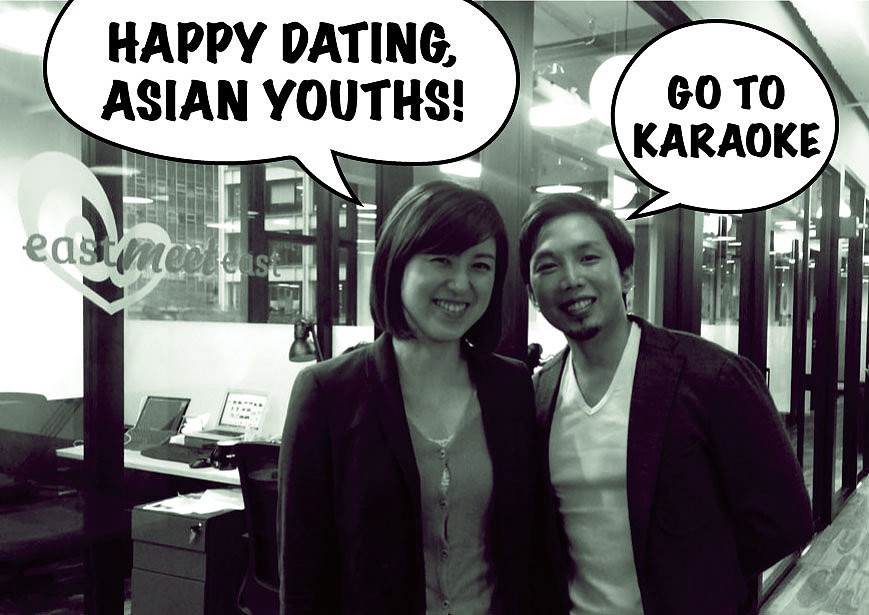 online dating in asia