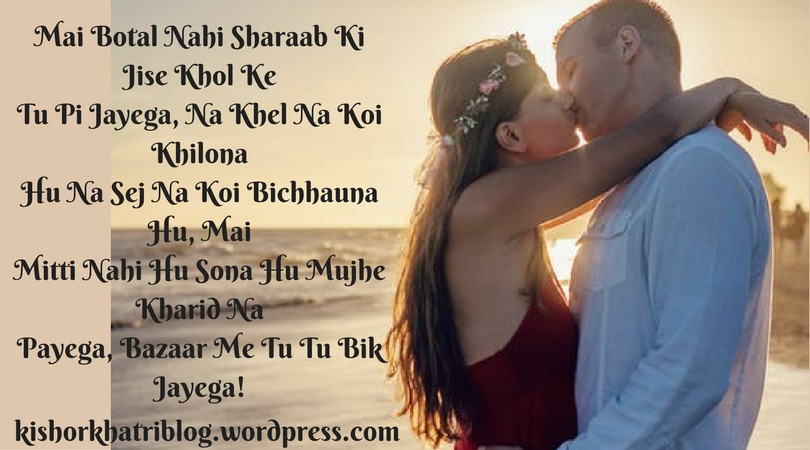 best love shayari in hindi for boyfriend shayarikidayari medium