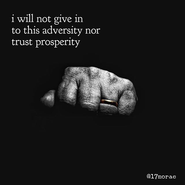 i will not give in