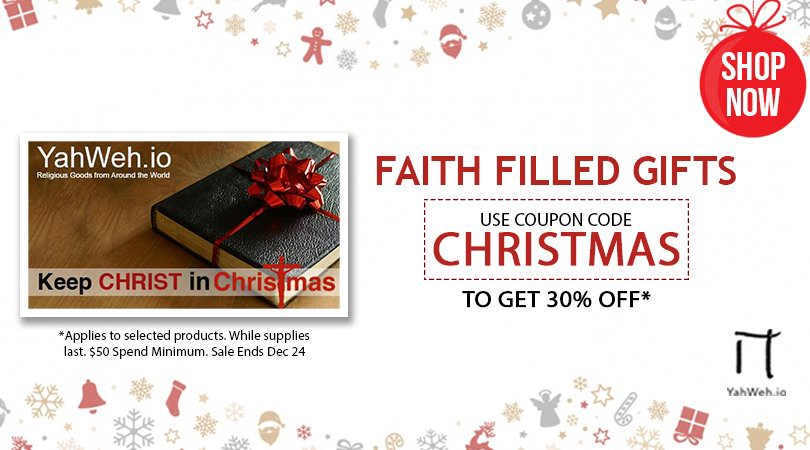 your religious christmas gift combos yahweh religious materials medium