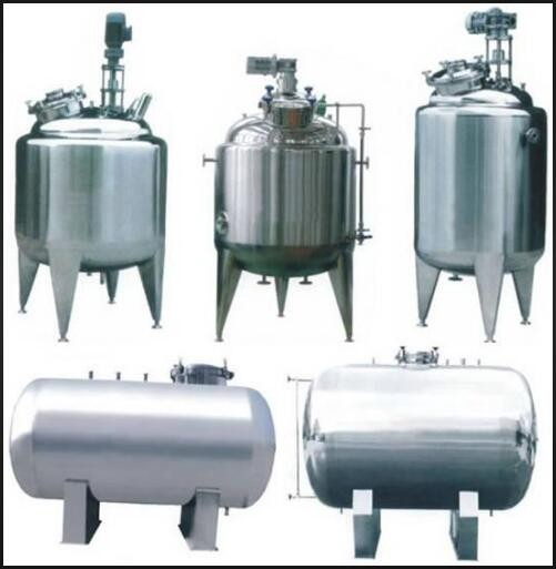 How About Industrial Fermentation Tank Agitator