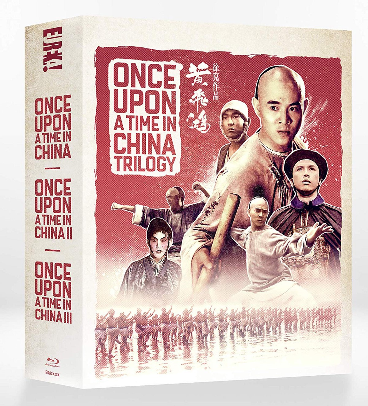 once upon a time in china and america 1997 english subtitles