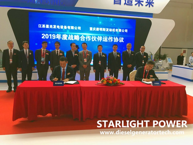 Starlight Joins Chongqing Cummins to Sign a Strategic