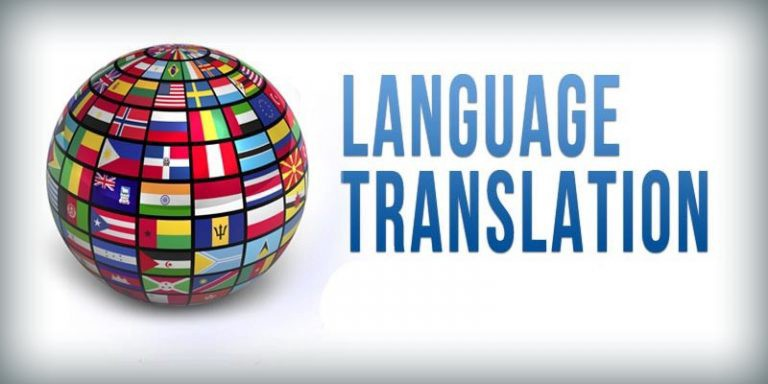 Words In Italian Translated To English: Magento Language Translation Extension: The Best Way To