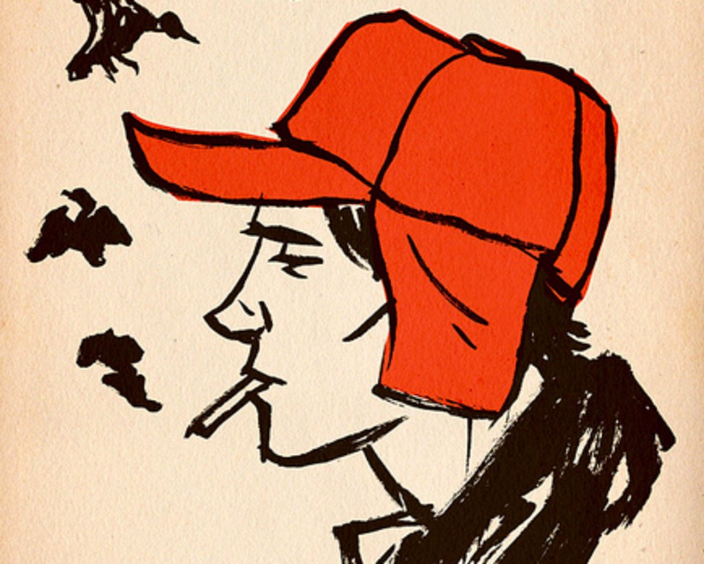 a biography of holden caulfield and his diagnosis The symptoms of one johns hopkins join now log in home literature essays the catcher in the rye mentally manipulated: holden caulfield and mentally.