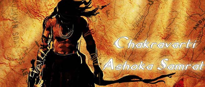 autobiography of ashoka