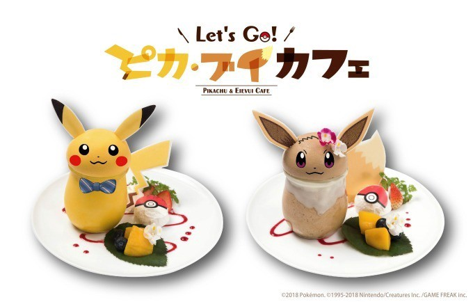 Pokemon Lets Go Pikachu Eevee Cafe Is Opening In Japan