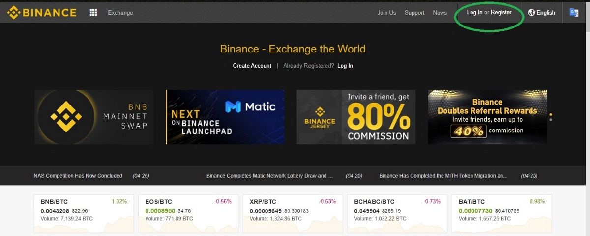 Binance exchange the world page.