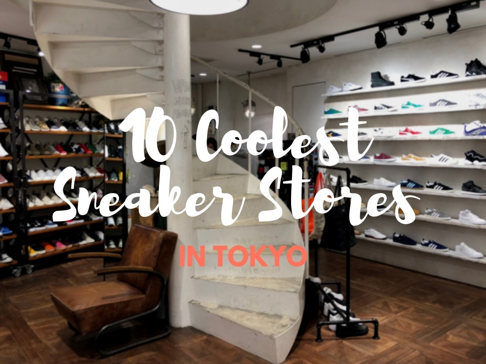 aff3cb408269b Shopping is of the most popular things to do in Tokyo, and sneakers are  what you should buy in Tokyo. Sneakers are now iconic fashion items loved  by ...