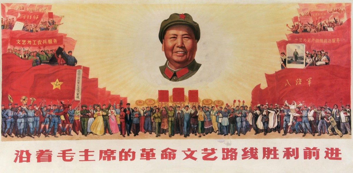 an overview of the concept of china and democracy in chinas culture China is the world's most populous country it has a continuous culture stretching back nearly 4,000 years and originated many of the foundations of the modern world the people's republic of.