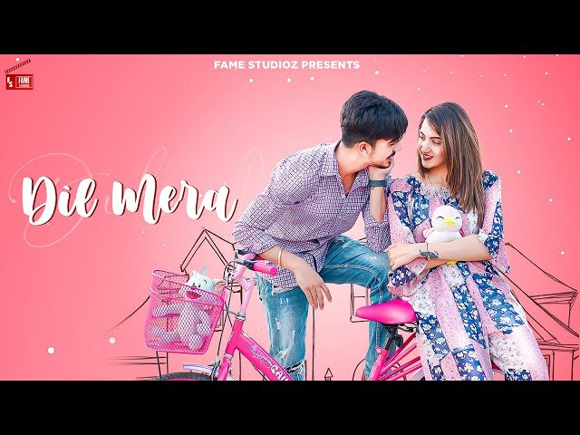 Magic Dil Mera Lyrics