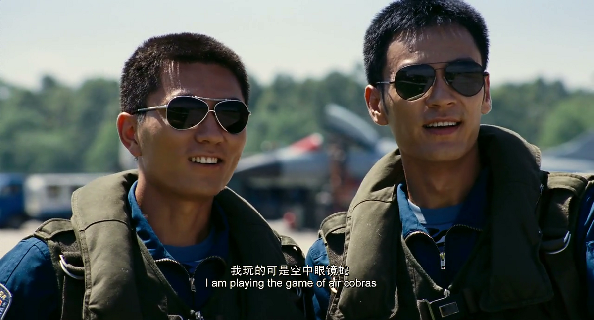 Watched China's 'Top Gun' — So You Don't Have To – War ...