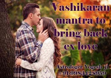 Vashikaran mantra to bring back ex love | +91–9983428959