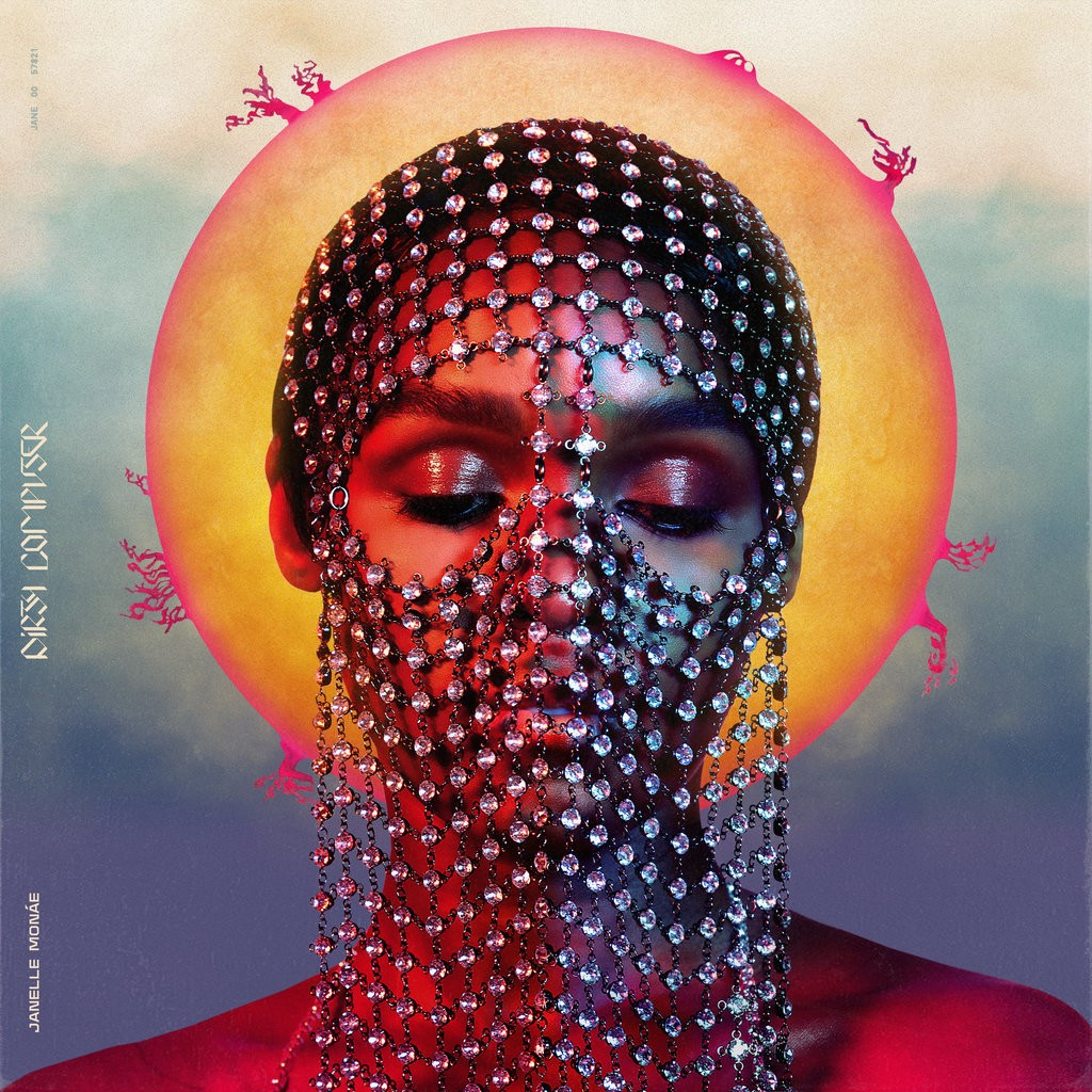 the 45 0 make me feel by janelle monáe the princeton lp