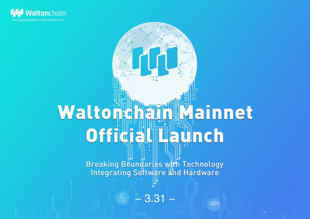 Waltonchain mainnet launch