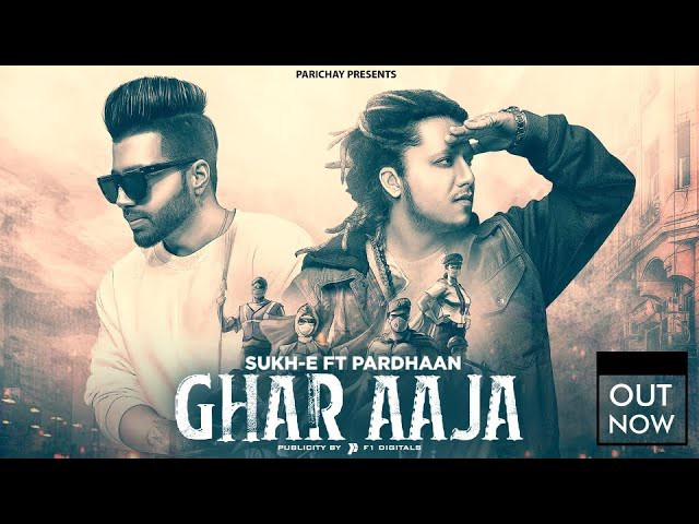 Sukh-E Ghar Aaja Lyrics