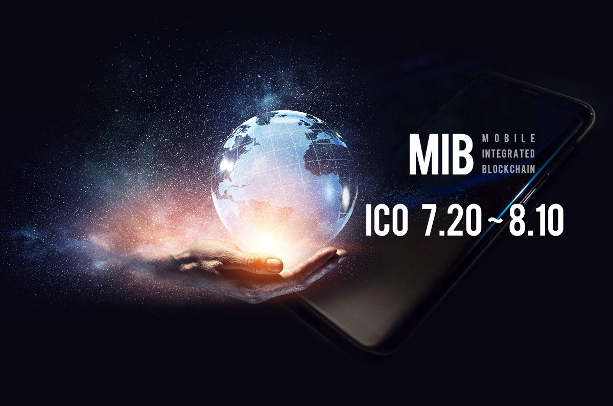 IMPORTANT UPDATE — MIB Coin Public ICO Start (7.20 ~ 8.10)