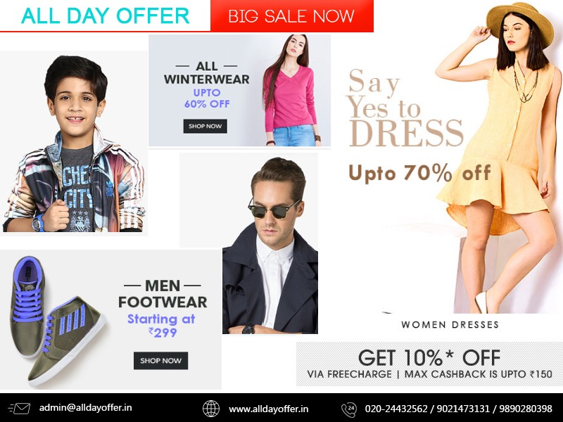 9e9bede44 Online Shopping in India at Alldayoffer – Alldayoffer In – Medium