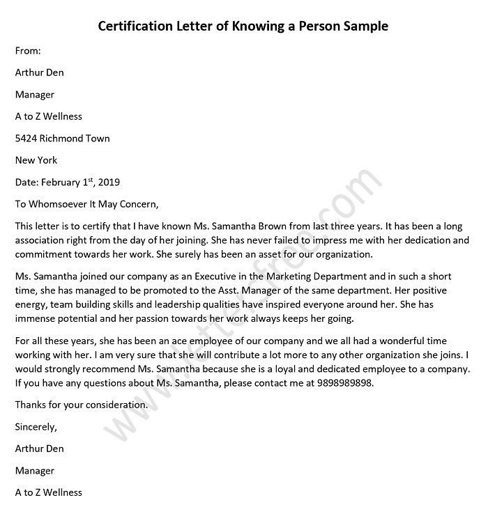 sample certification letter of knowing a person  u2013 marisa
