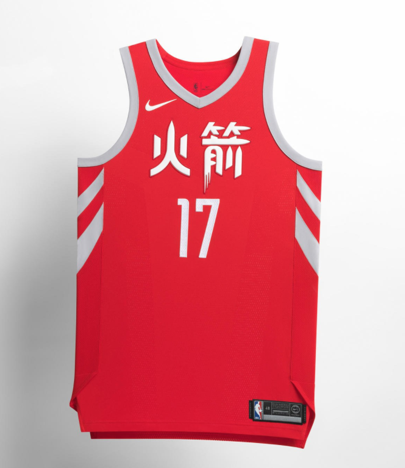 "An Exhaustive Ranking of the New Nike ""City Edition"" Jerseys 978d4aabb"