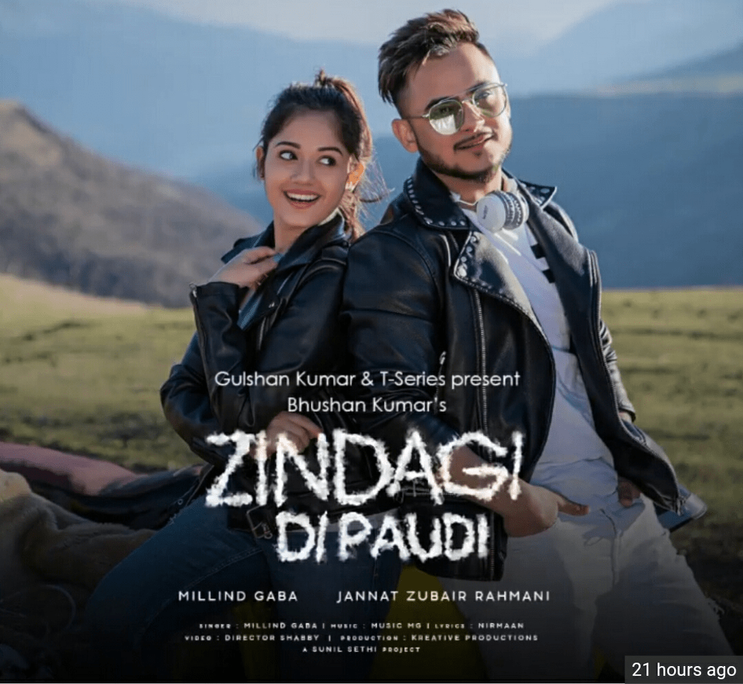 New picher song download video 2019 hd pagalworld mp3