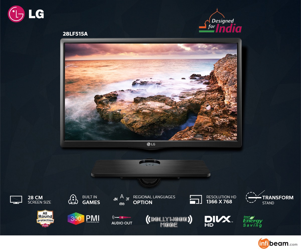 e50537c4f52 LG 28LF515A LED TV Specifications   Features – akshaypaul – Medium