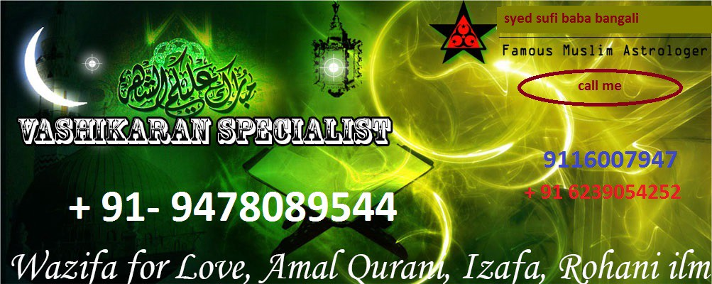 Relationship Problem Solution by Astrology 9116007947