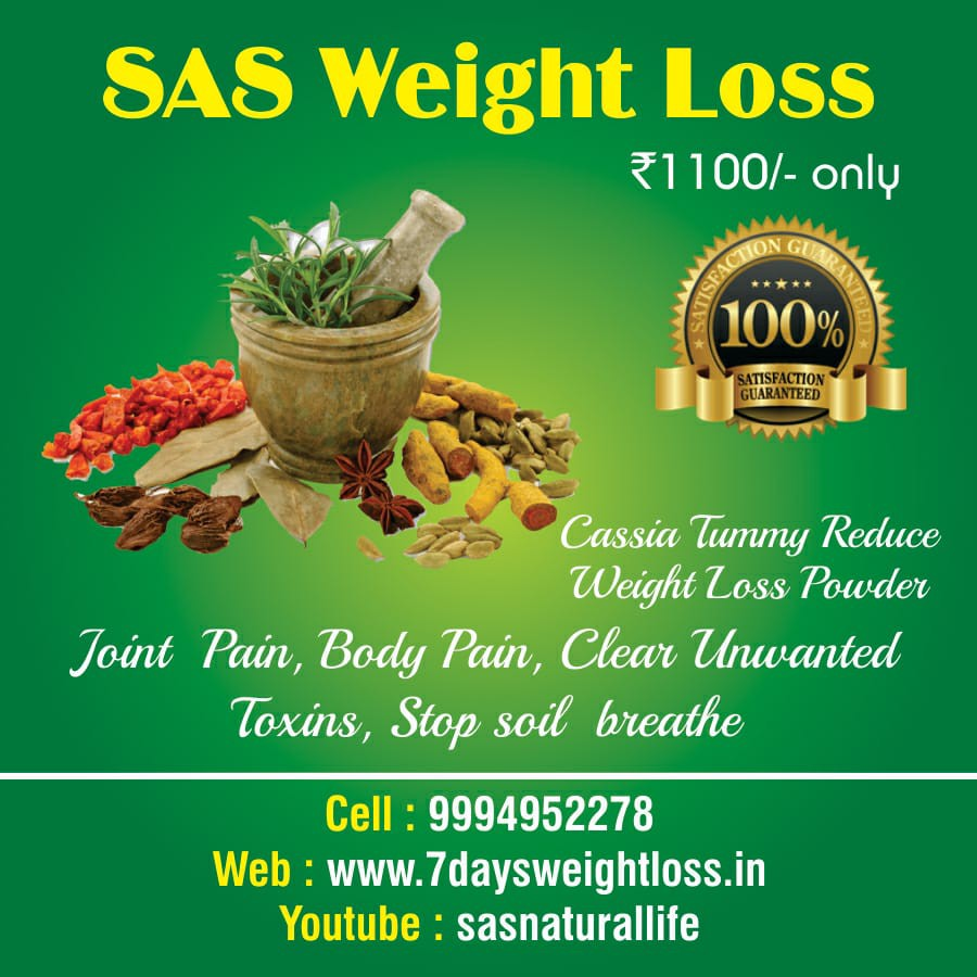 How To Lose the belly weight in Tamil – Carinthomasonn – Medium