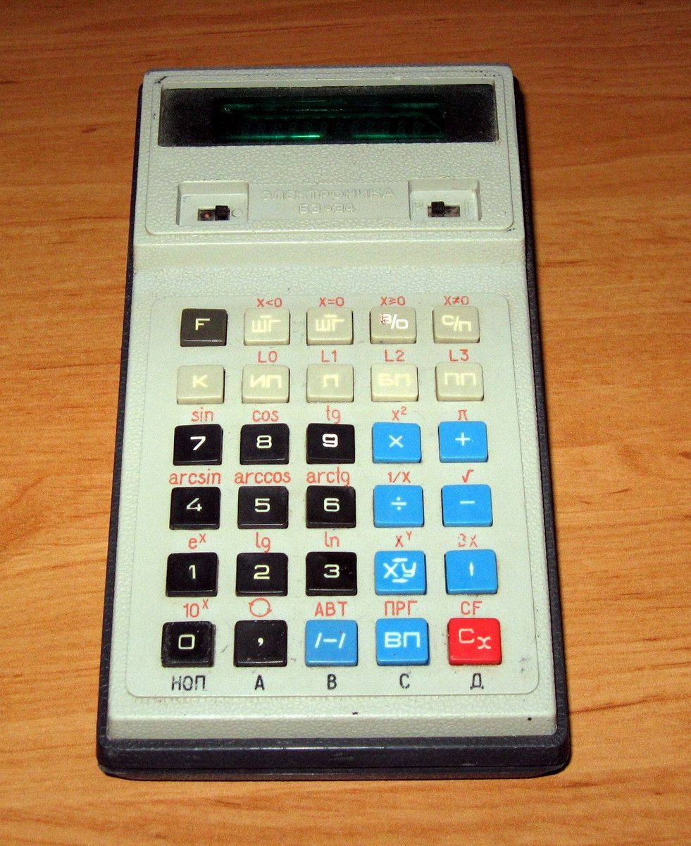 The 1980 Elektronika B3–34. (Photo credit: S Levchenkov/Wikimedia Commons).