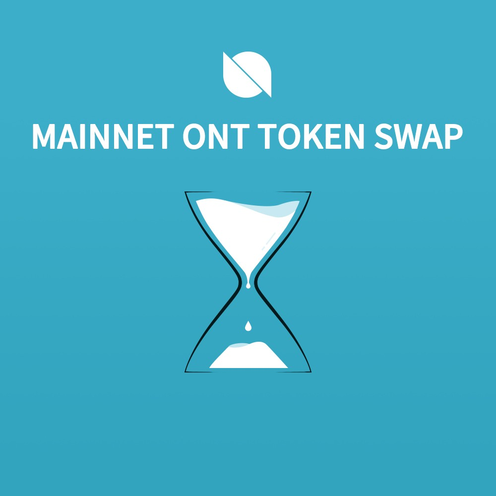 less than 2 days left to complete the ont token swap
