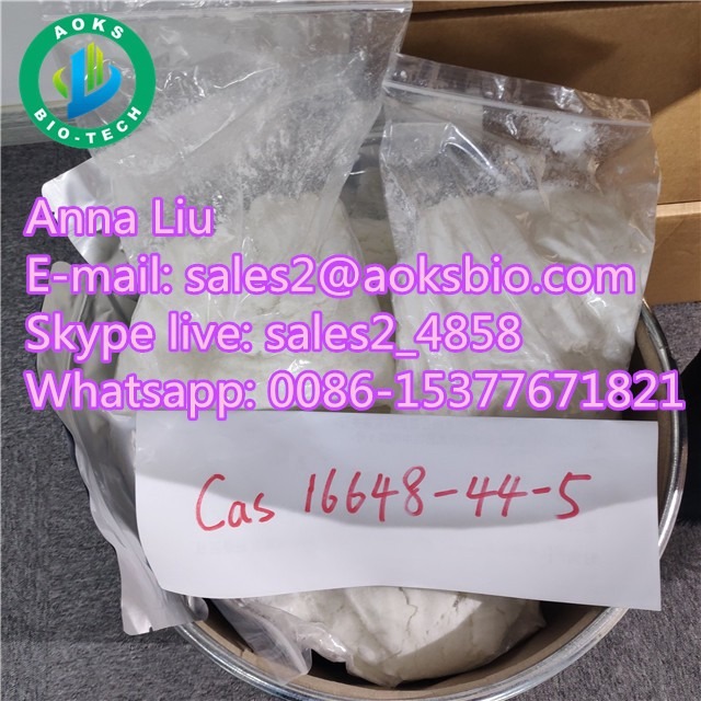 BMK glycidate bmk powder 16648–44–5 bmk,Cas no 16648–44–5,sales2