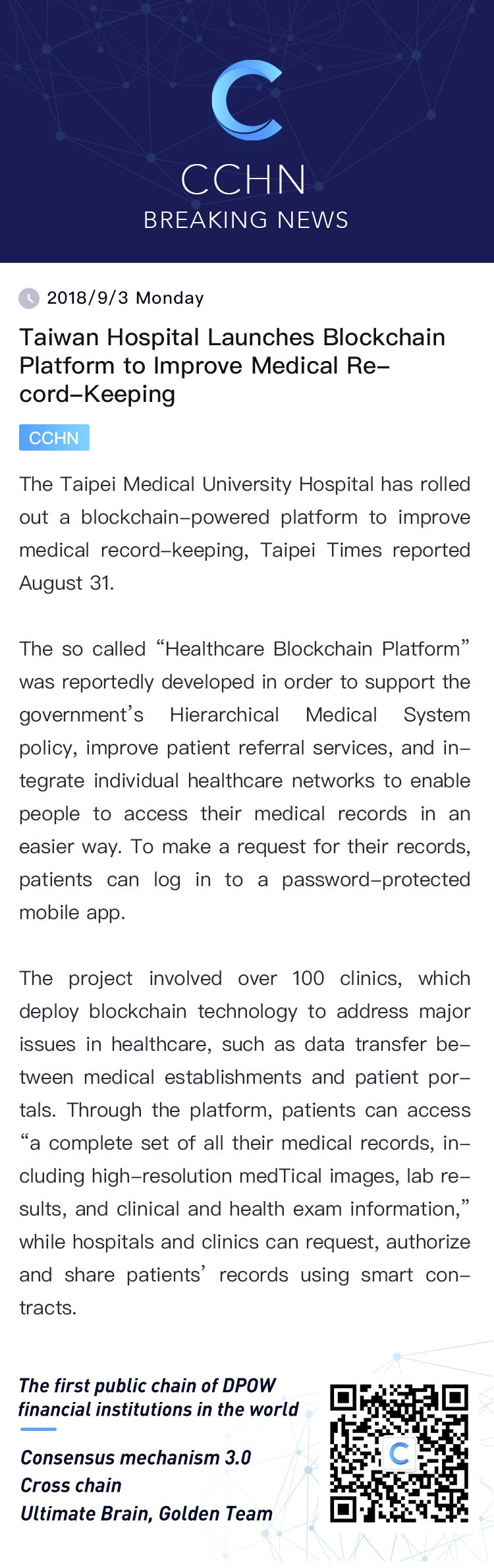 The Taipei Medical University Hospital has rolled out a blockchain