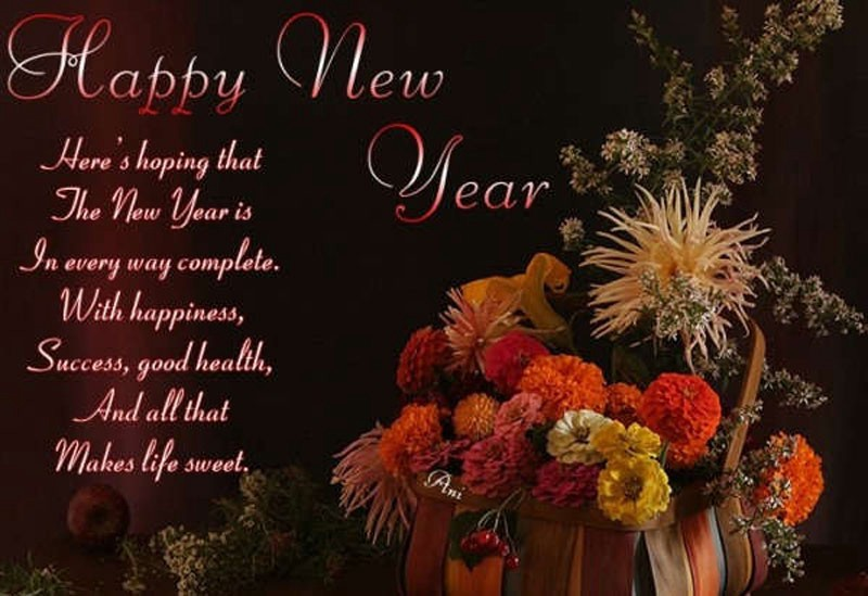 magnificent happy new year 2018 quotes and wishes to wish you and your family