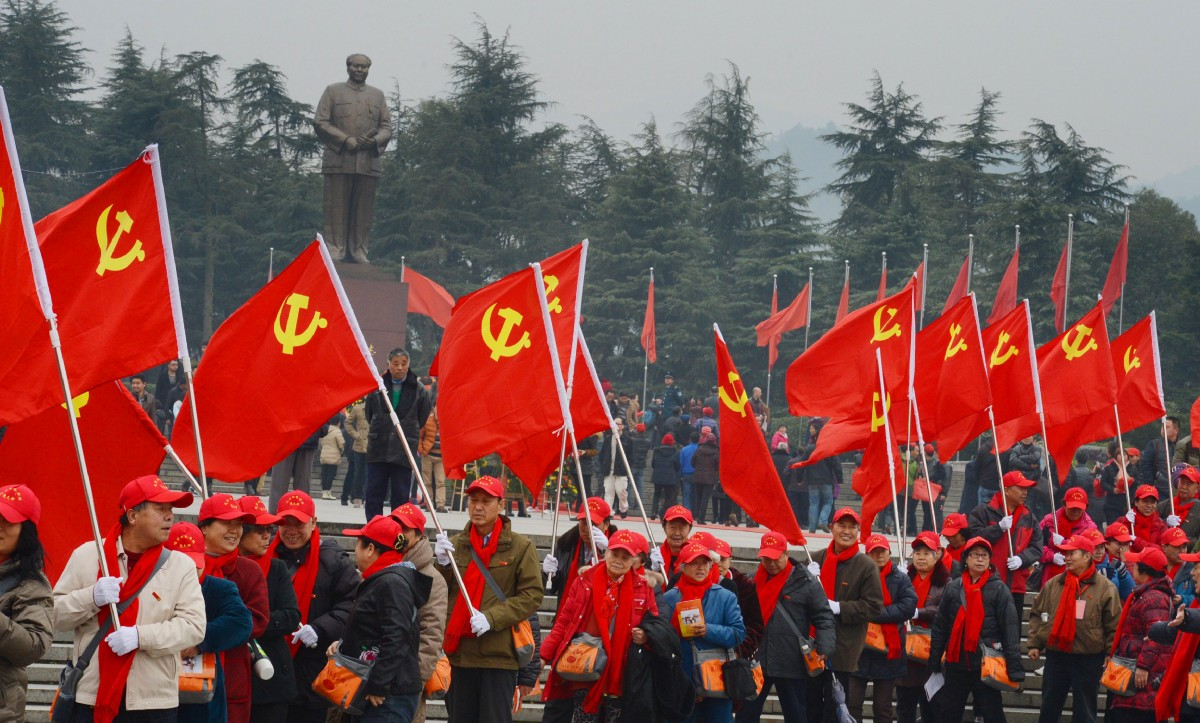 communist party of china China's communist party is holding its most important meeting in years: here's what you need to know.