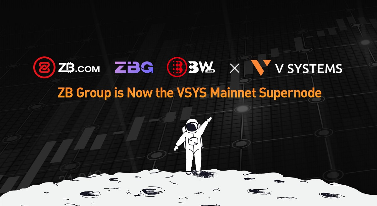 <bold>ZB</bold> group becomes VSYS mainnet supernode