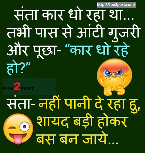 Image of: Funny Memes Santa Banta Hindi Jokes Funny Video Funny Images Amazoncom Santa Banta Hindi Jokes Funny Video Funny Images Funto Post Medium