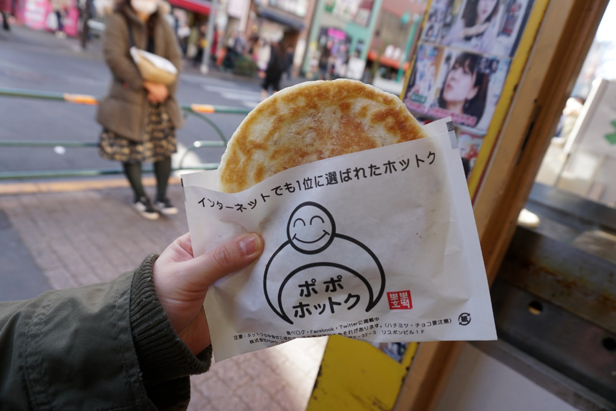 d10f6d35ba Hotteok is another significant street snack that you should try in Shin  Okubo. It's traditional Korean style pancake which is beloved for  centuries. The ...