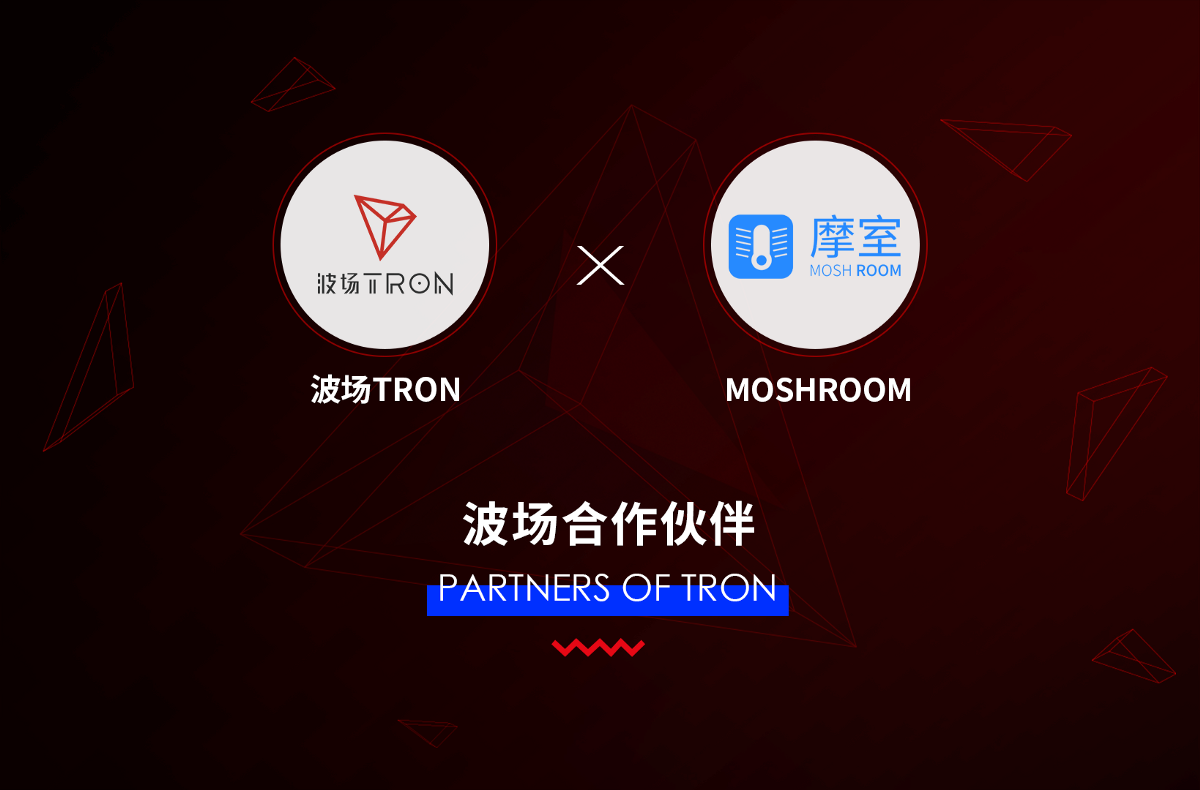 TRON and MOSHROOM Join Hands to Bring Life Changes with Blockchain