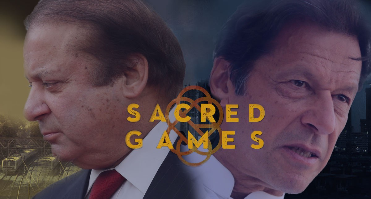 Sacred Games A Brief History Of Violence And Assassination Pakistans Politicians